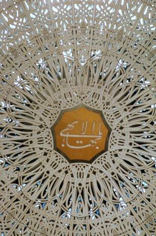 bahai-house-worship-ceiling.jpg